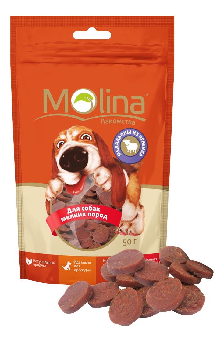 Лакомство для собак Molina, медальоны, ягненок, 50г