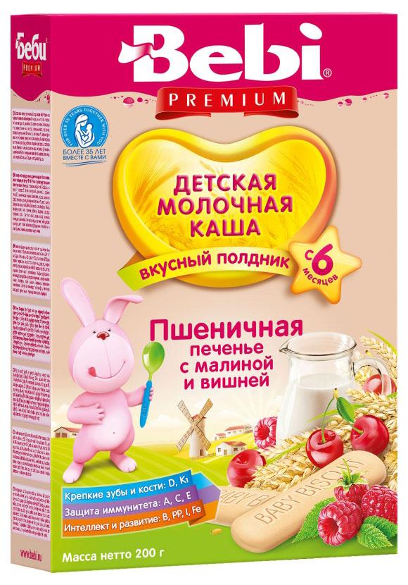 Купить Пшеничная с печеньем, малиной и вишней 200 г, Молочная каша Bebi Пшеничная с печеньем, малиной и вишней с 6 мес 200 г, Детские каши