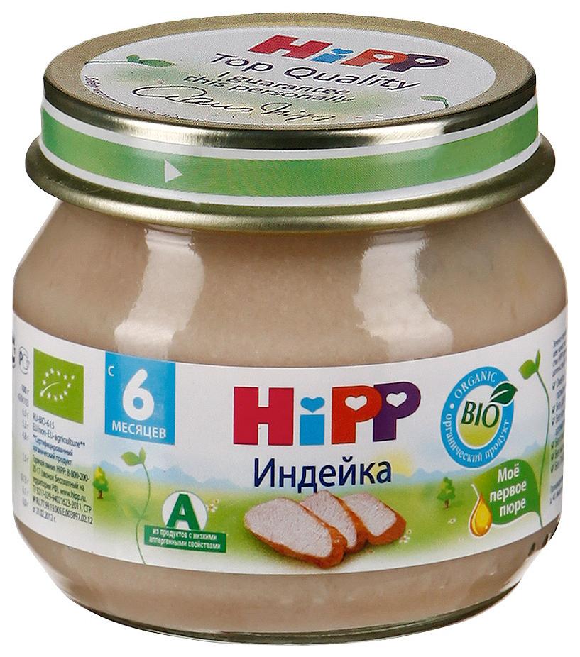 Купить Индейка 80 г, Пюре мясное HiPP Индейка с 6 месяцев 80 гр, Детское пюре