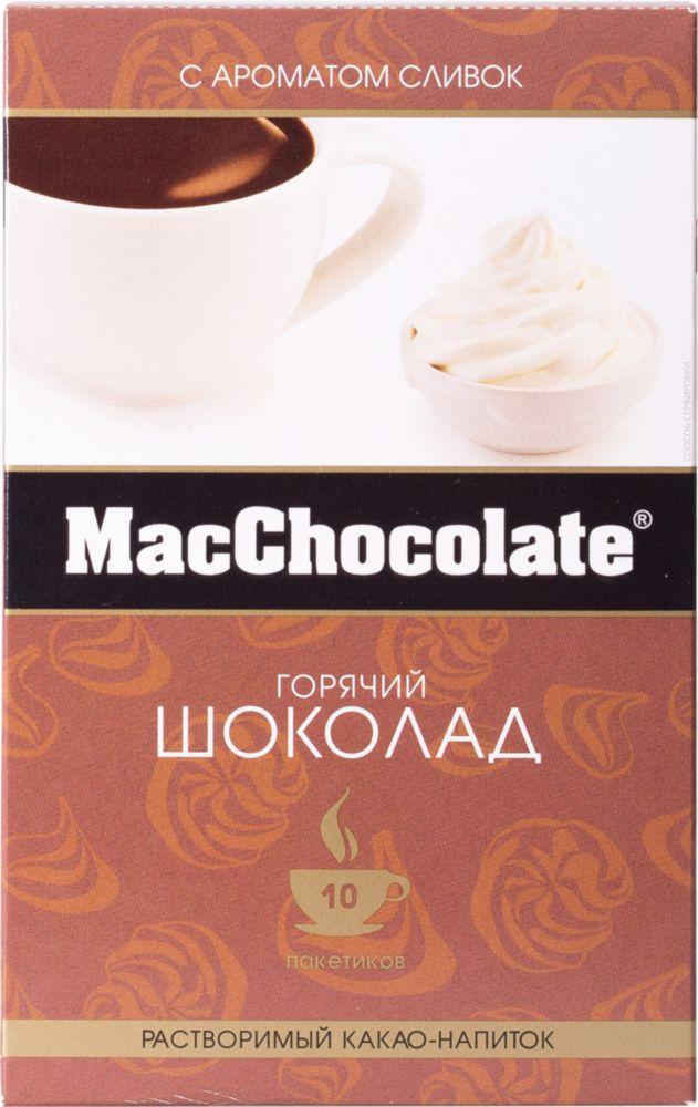 Горячий шоколад растворимый MacChocolate с ароматом сливок 200 г фото