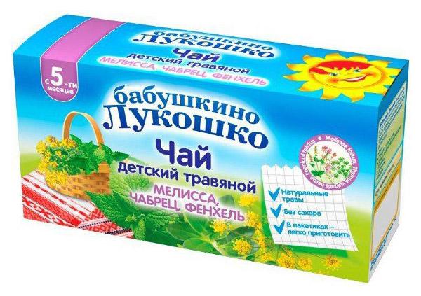 Чай Бабушкино Лукошко Мелисса Чабрец Фенхель с 5 мес 20 пак