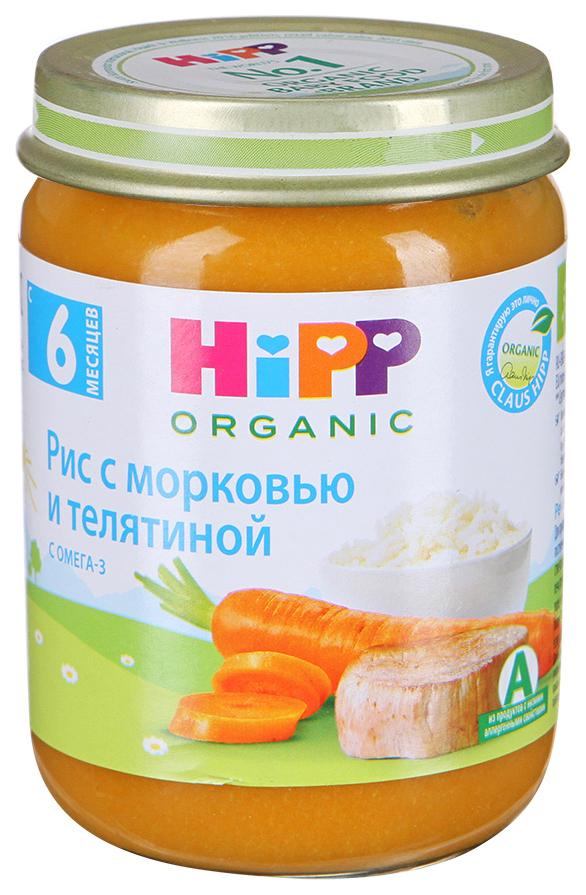 Пюре мясное HiPP Ризотто с телятиной