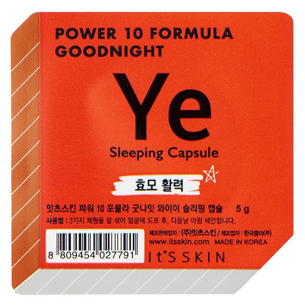 Маска для лица It\'s Skin Power 10 Formula Goodnight Sleeping Capsule YE Питательная 5 г