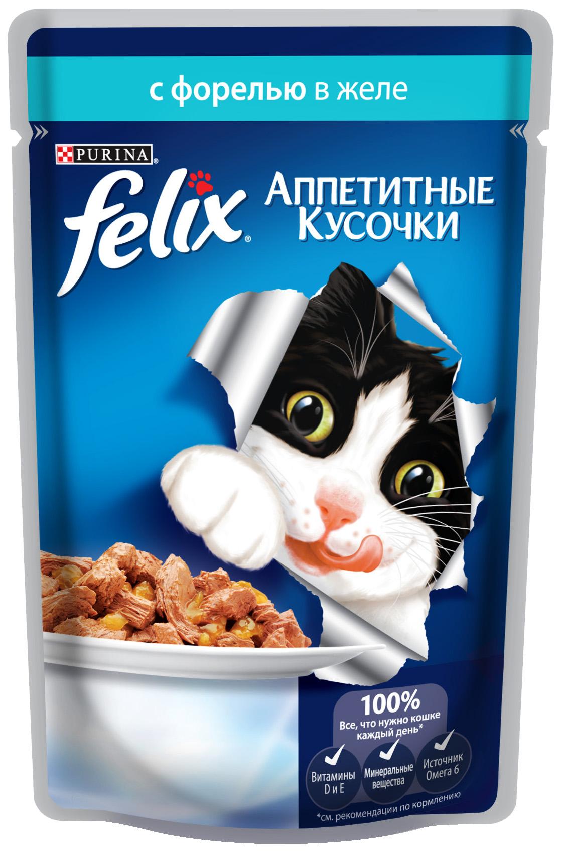 Влажный корм для кошек Felix Sensation, рыба, 24шт, 85г фото