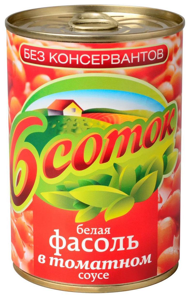 Фасоль 6 соток белая в томатном соусе 400 г