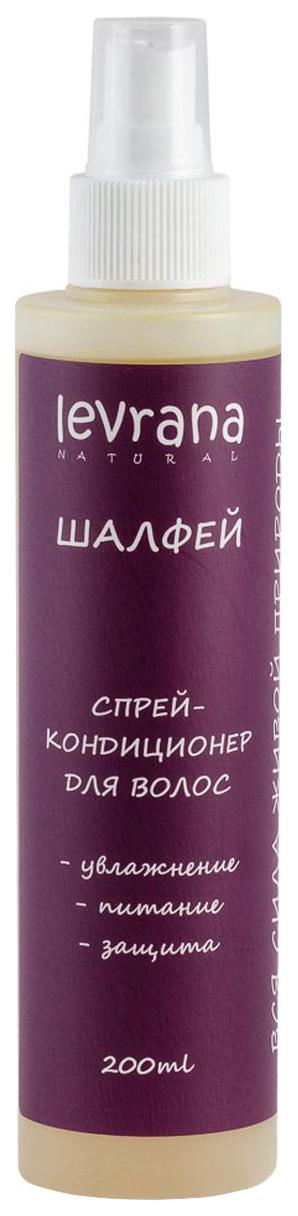 Спрей для волос Levrana Шалфей 200 мл фото