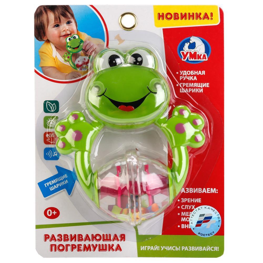 Купить Развивающая погремушка Умка лягушка с шариками на блистере, Погремушки