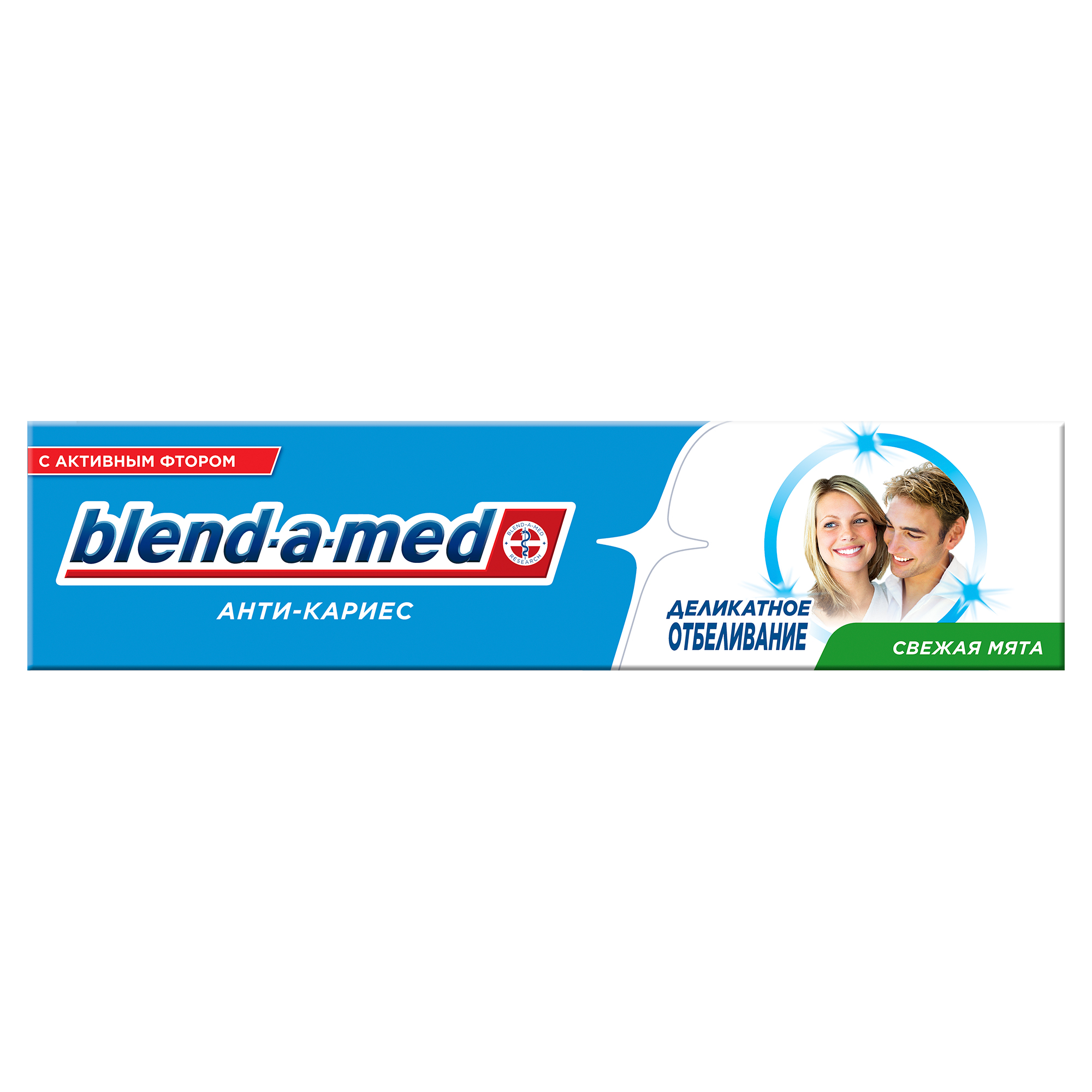 Зубная паста Blend-a-med Анти Кариес Деликатное отбеливание 100мл