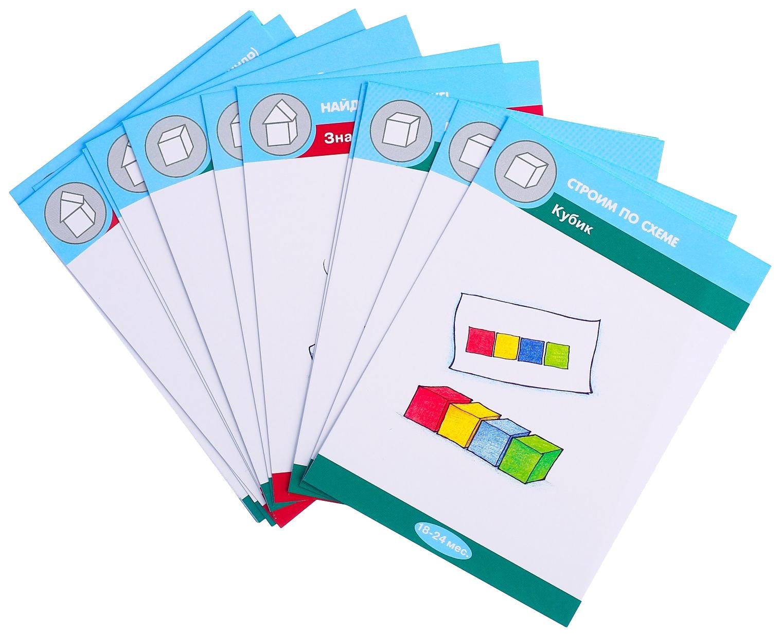 Купить Набор карточек Кубики, как с ними играть 32 шт. Ника, Дидактические игры