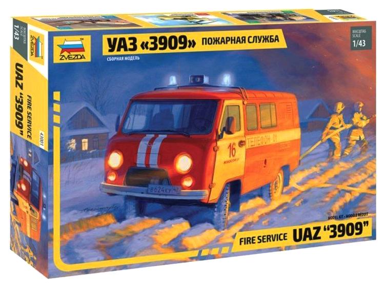 Купить Модель автомобиля ZVEZDA Уаз-3909. Пожарная служба, Модели для сборки