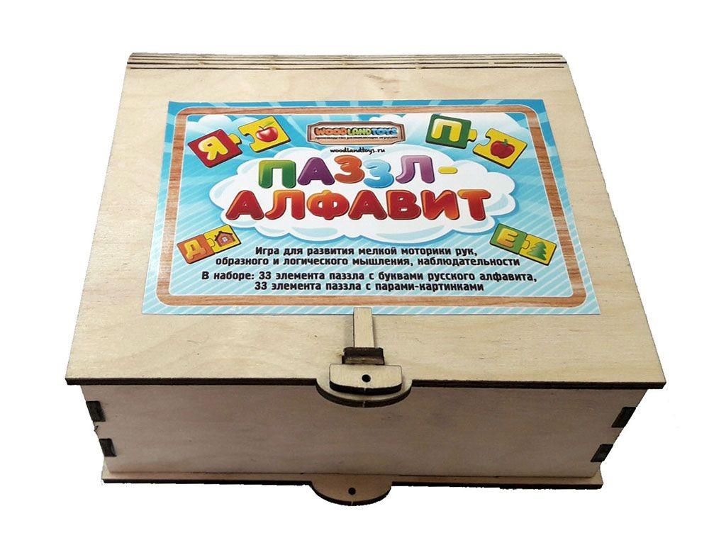 Купить Пазл алфавит Woodland 111101, Пазлы для малышей