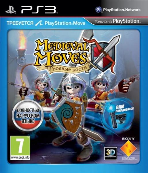 Игра для PlayStation 3 Medieval Moves Боевые кости (Essentials)