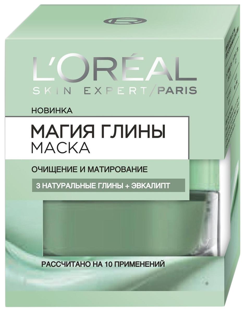 Маска для лица L\'Oreal Paris Магия Глины 50 мл