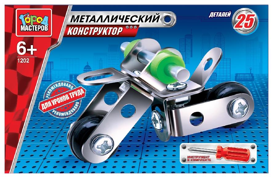 Конструктор Металлический Город Мастеров Ww-1202-R Мотоцикл 25 Деталей