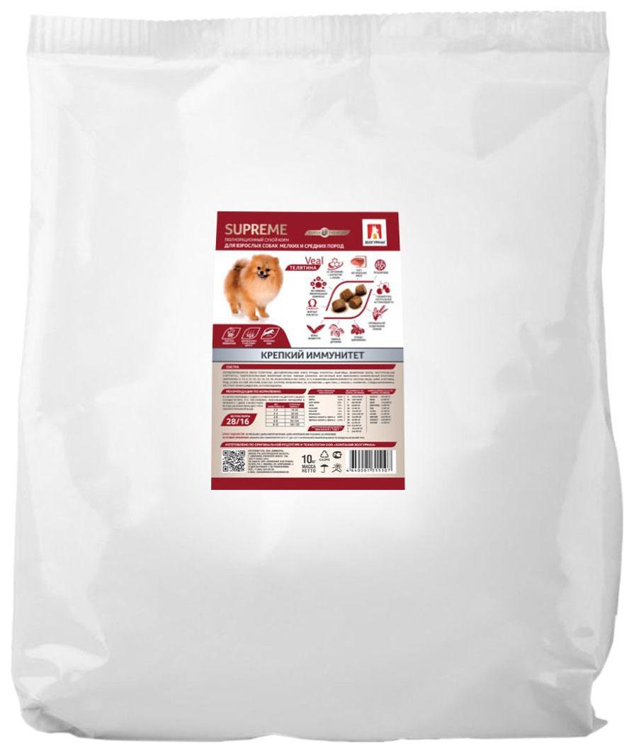 Сухой корм для собак ЗООГУРМАН Supreme Крепкий иммунитет, телятина, 10кг фото