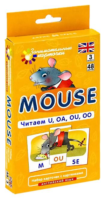 Айрис-Пресс Англ, Мышонок (Mouse) Читаем U, Oa, Ou, Oo, Level 3, набор карточек фото