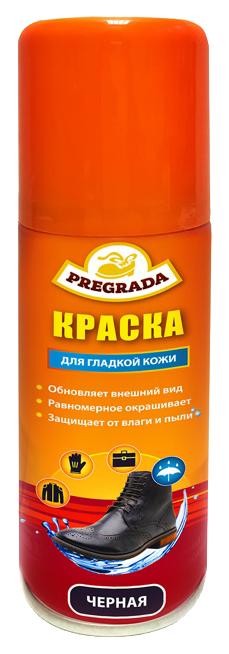 Аэрозоль-краска для обуви Pregrada черный для гладкой кожи 150 мл