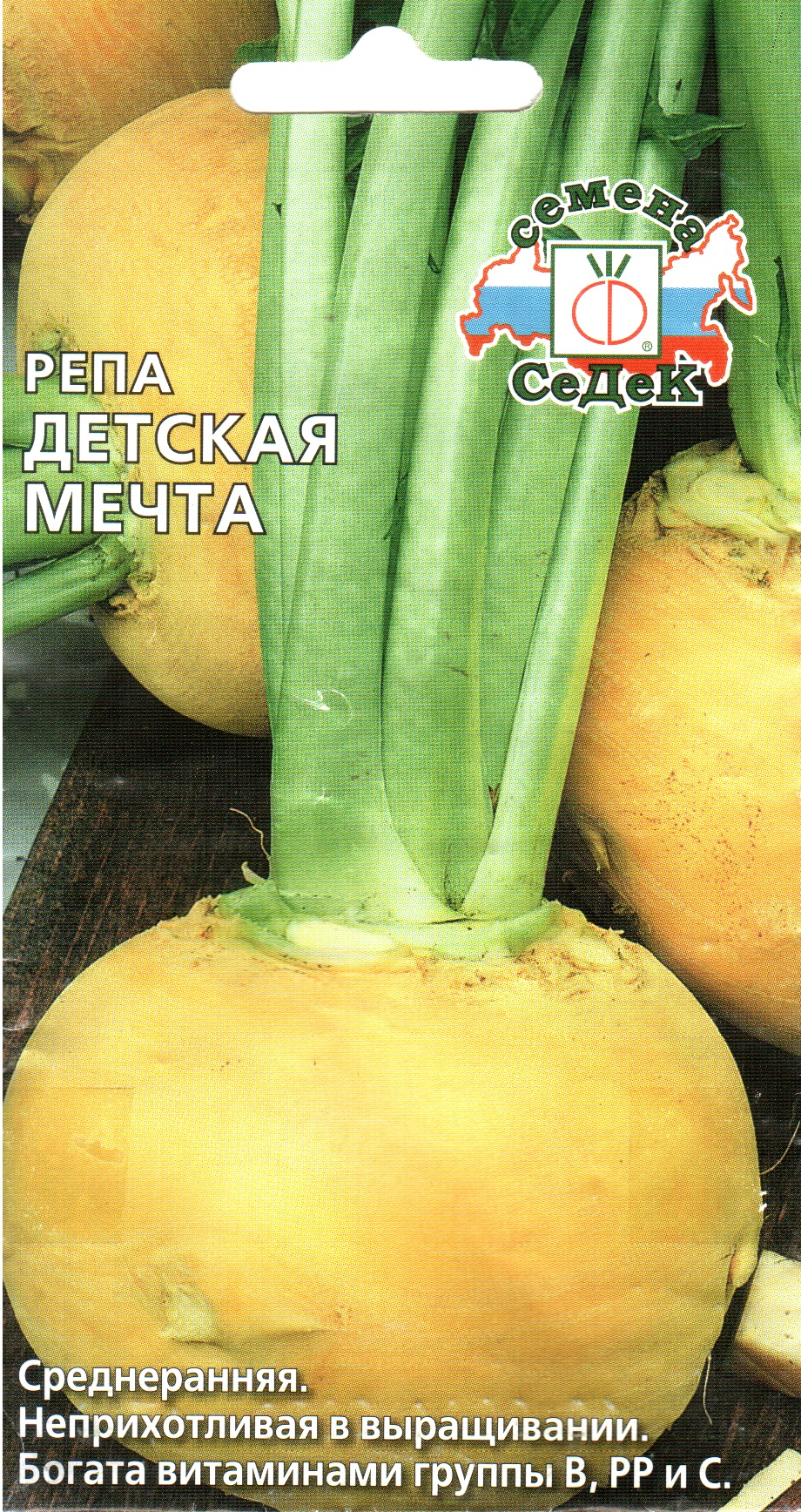 Семена Репа Детская мечта, 1 г, СеДеК