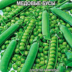 Семена Горох сахарный Медовые бусы, 7 г, Premium seeds