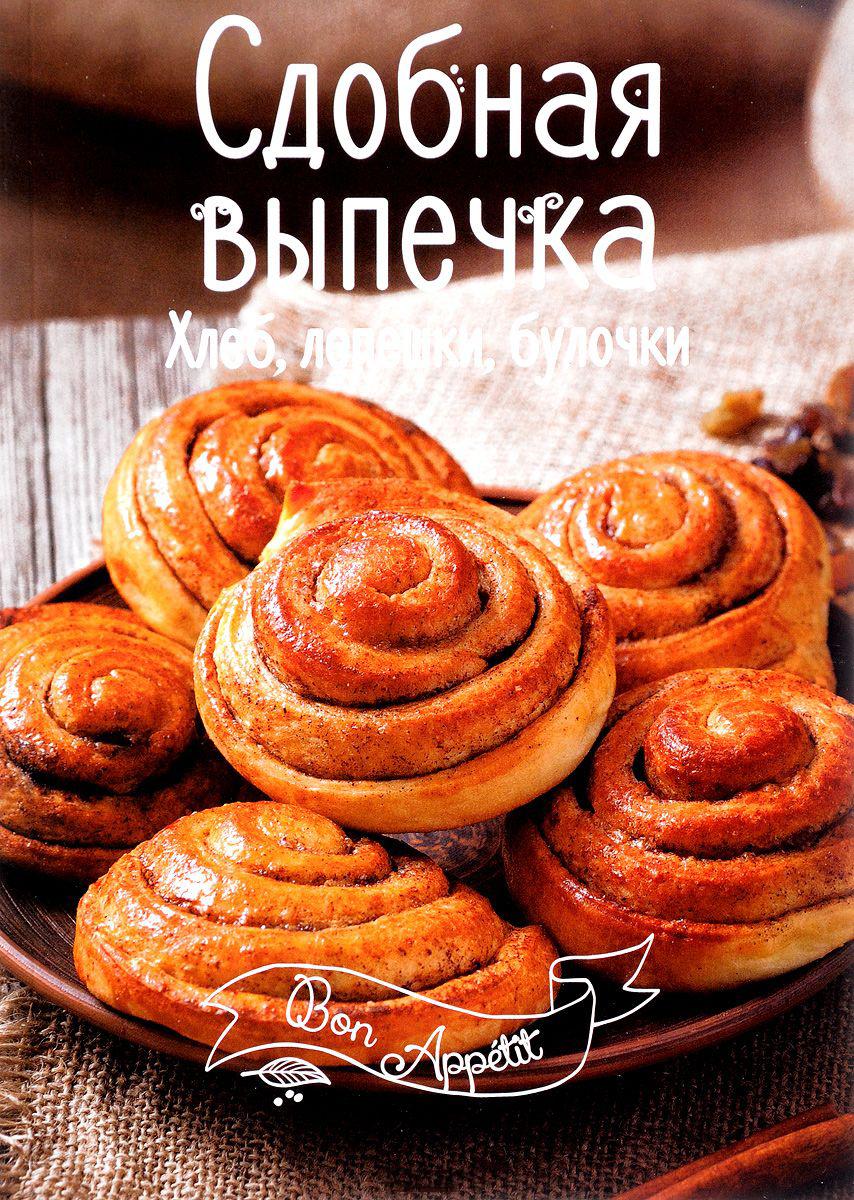 Сдобная Выпечка, Хлеб, лепешки, Булочки фото