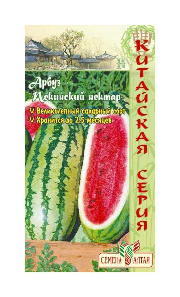 Семена Арбуз Пекинский Нектар, 0,5 г Семена Алтая по цене 25