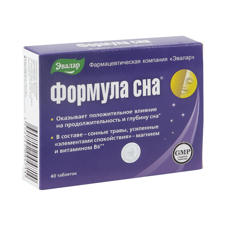Формула сна Эвалар таблетки 0,5 г 40 шт.