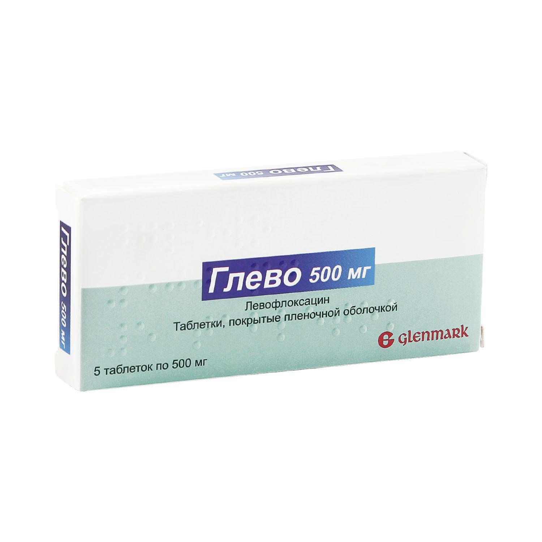 Глево таблетки 500 мг 5 шт.