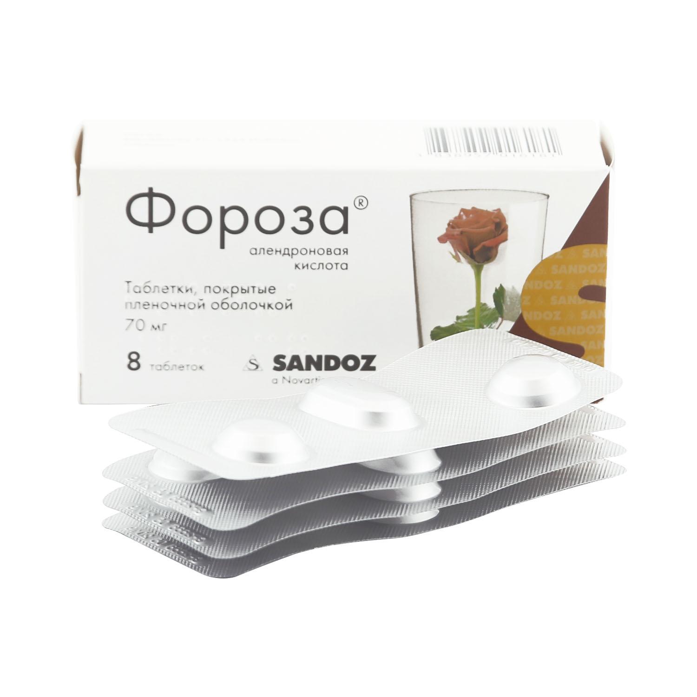Купить Фороза таблетки 70 мг 8 шт., Lek d. d.
