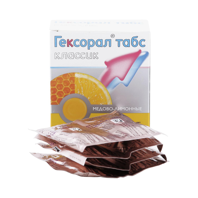 Купить Гексорал табс классик таблетки для рассасывания мед и лимон 16 шт., Unique Pharmaceuticals