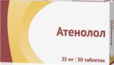 Атенолол таблетки 25 мг 30 шт.