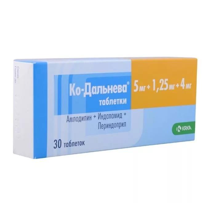 Ко Дальнева таблетки 5 мг+1,25 мг+4