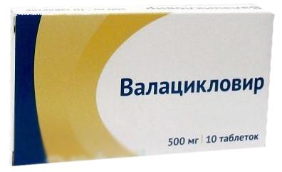 Валацикловир таблетки 500 мг 10 шт. Озон