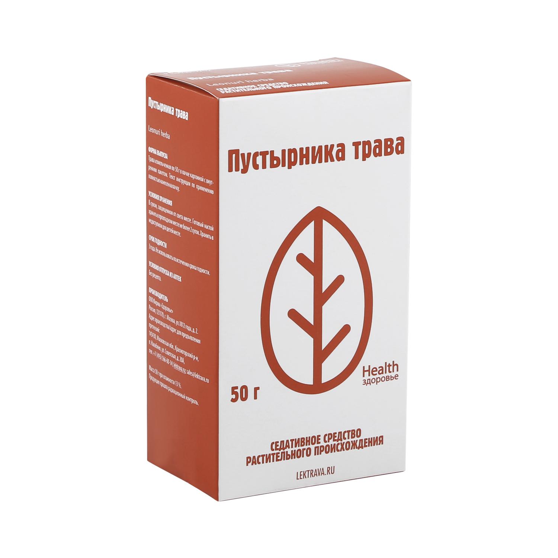 Пустырник трава 50 г Здоровье