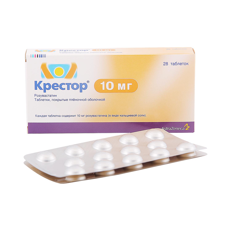 Крестор таблетки 10 мг 28 шт.