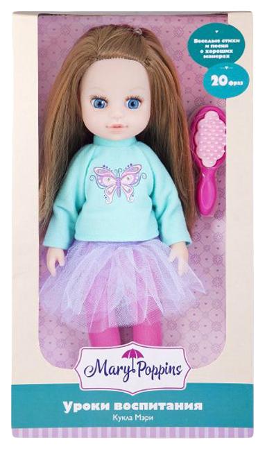 Интерактивная кукла Mary Poppins 451258
