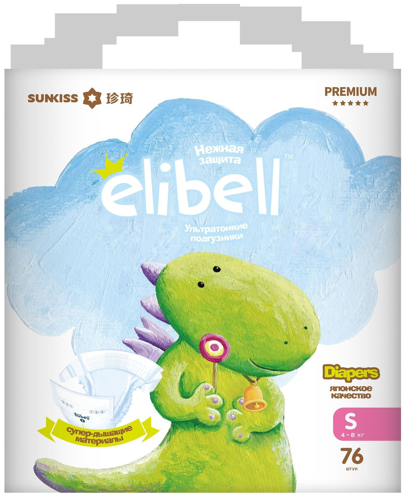 Подгузники Elibell Premium S, 4 8