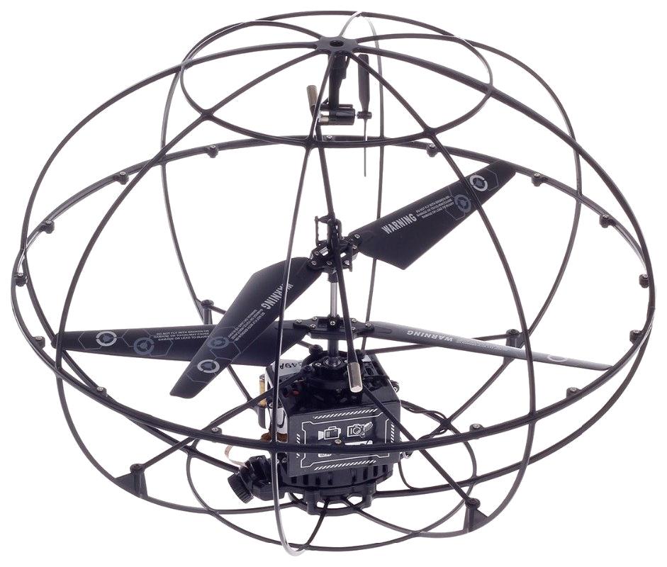 Радиоуправляемый вертолет шар HappyCow Robotic UFO