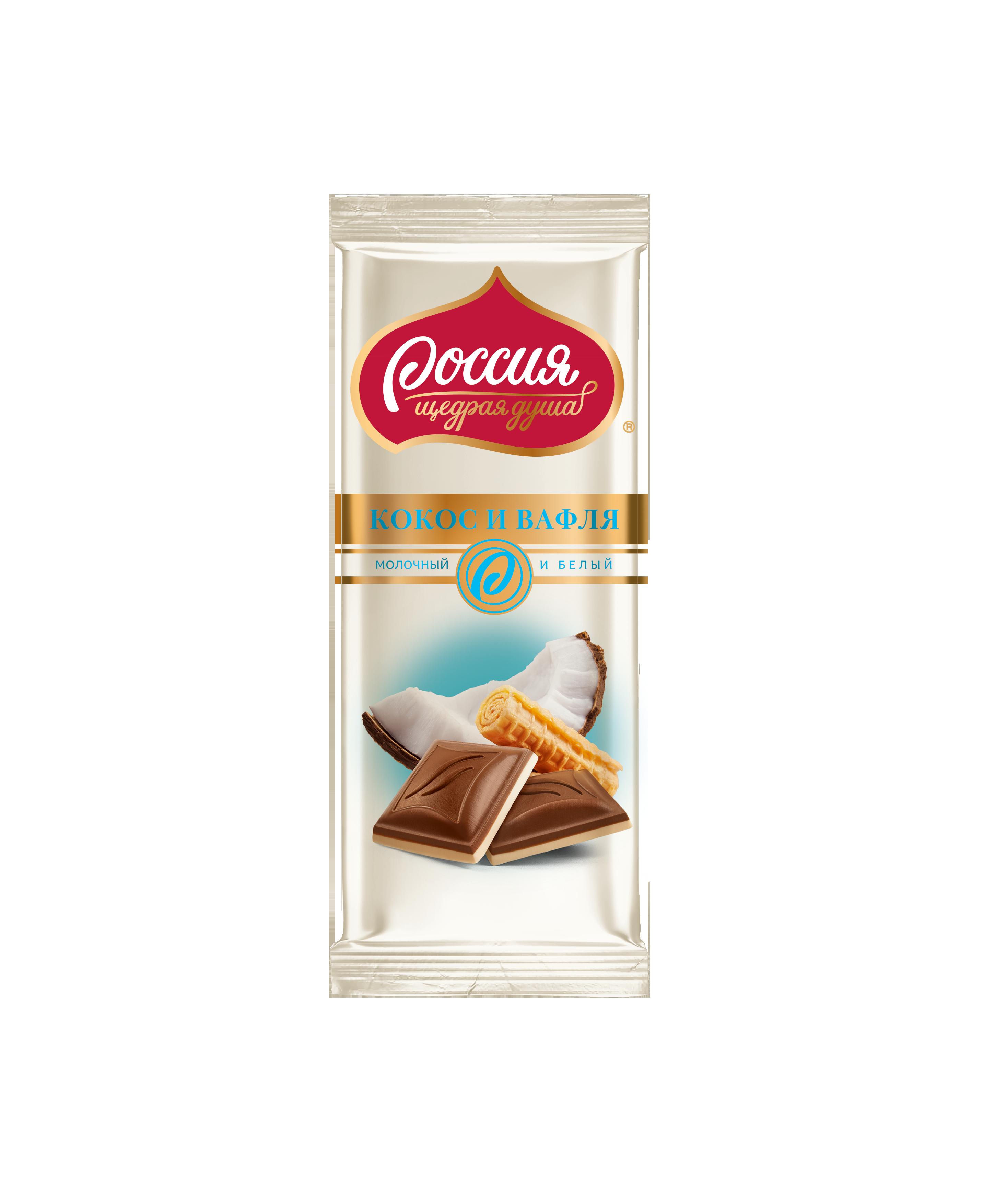 Шоколад молочный Россия щедрая душа с кокосом и вафлей 90 г