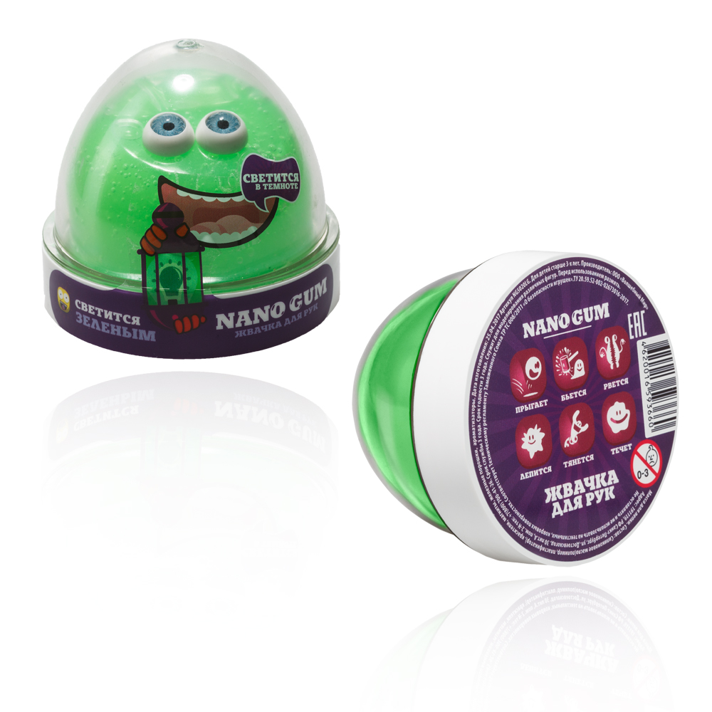 Жвачка для рук Волшебный мир Nano Gum светится в темноте зелёным