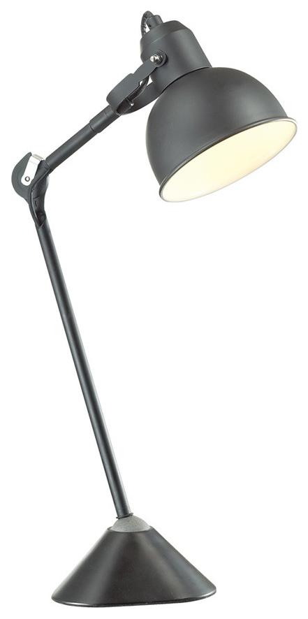 Настольный светильник Odeon Light Arta 4125/1T
