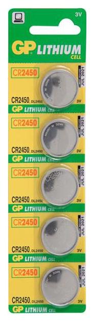 Батарейка GP Batteries CR BC5 CR2450