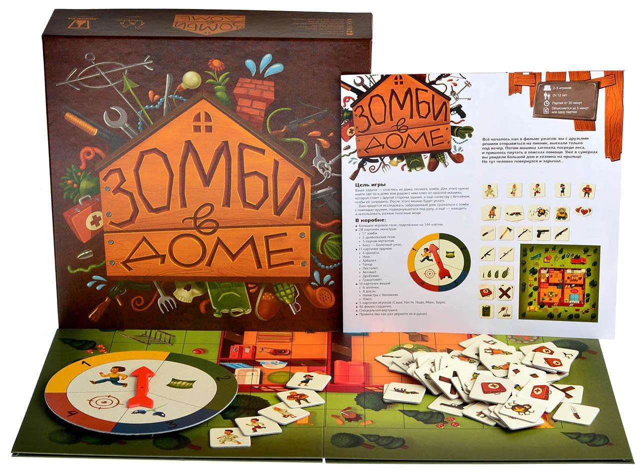 Семейная настольная игра Magellan Зомби в доме MAG03628