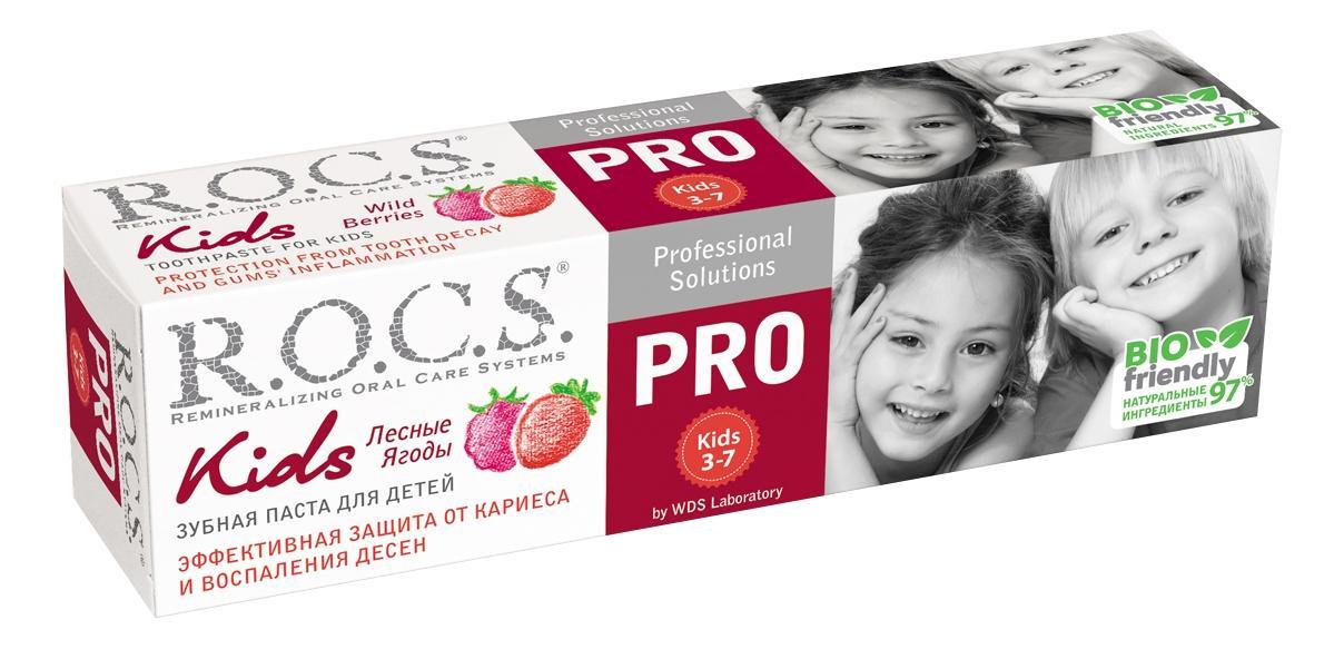 Купить Детская зубная паста R.O.C.S. PRO. Лесные ягоды 45 г, Детские зубные пасты