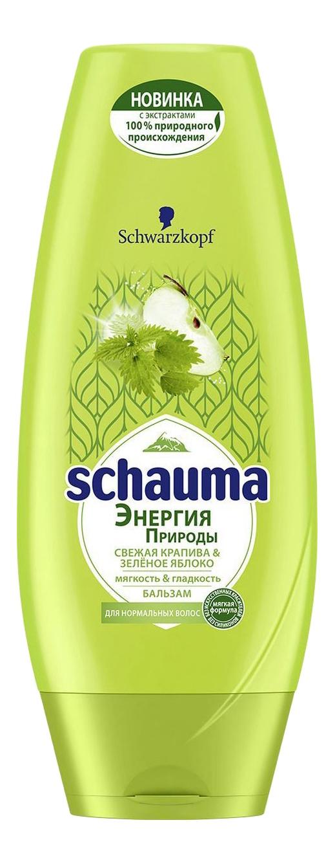 Бальзам для волос Schauma Свежая Крапива  Зеленое Яблоко 200 мл