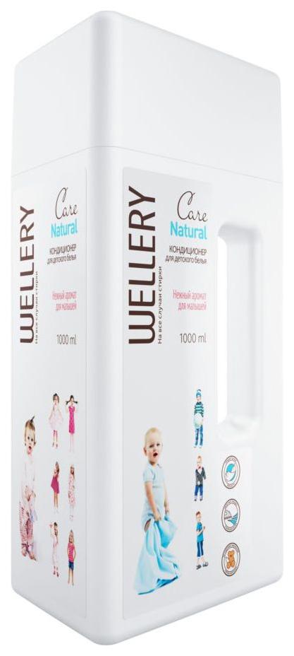 Купить Кондиционер Wellery Care Natural для детского белья 1000 мл, Детские кондиционеры для белья