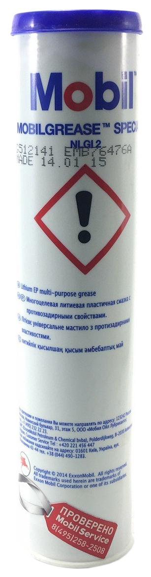 Полусинтетическая смазка 0,4кг 152540