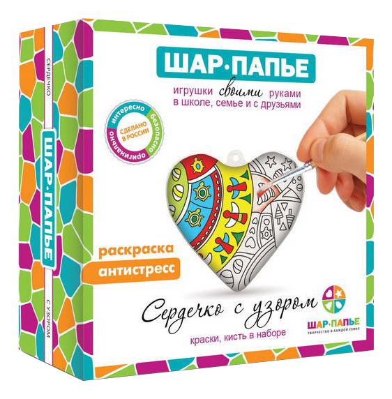 Поделка из шар-папье ШАР-ПАПЬЕ Сердечко с узором фото