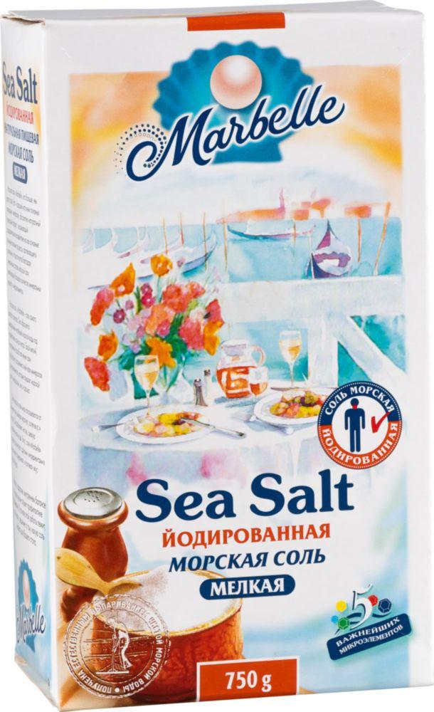 Соль морская пищевая Marbelle натуральная мелкая йодированная 750 г