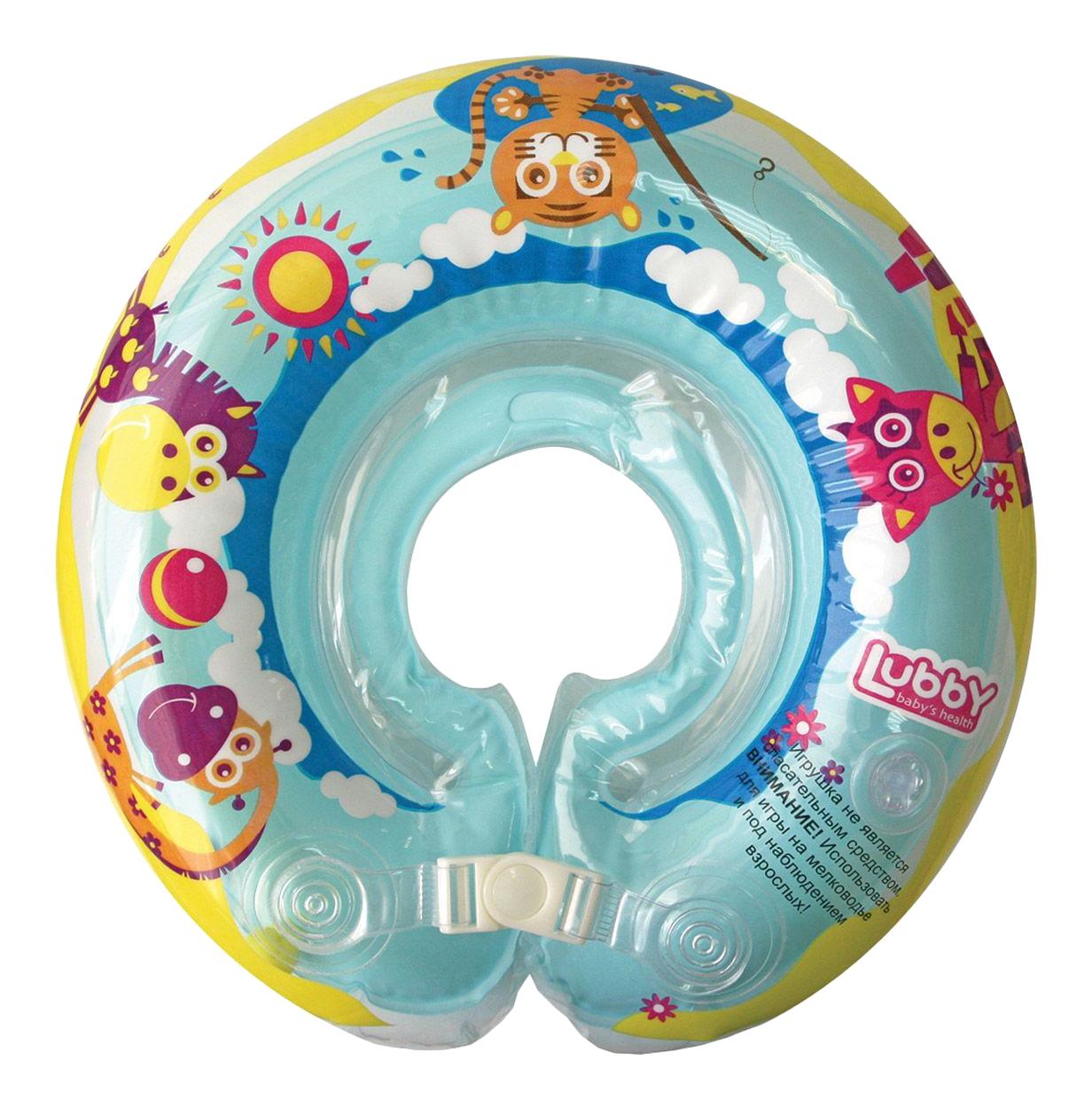Круг для купания Lubby Круг на шею с 1 мес