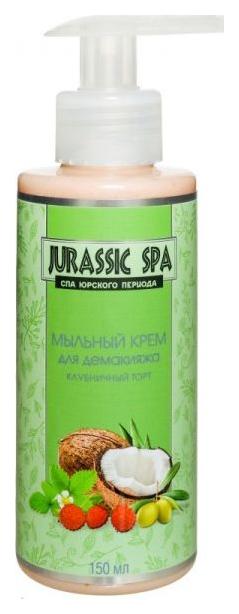 Мыльный крем-демакияж Jurassic Spa Клубника 150 мл